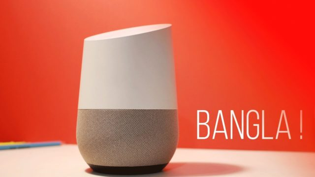 Google Home in Bangladesh