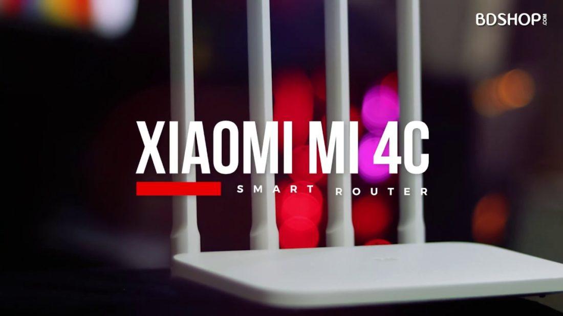 Xiaomi Mi Router 4C Wireless Router in Bangladesh